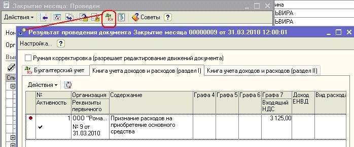 Подготовить документы на регистрацию ип онлайн